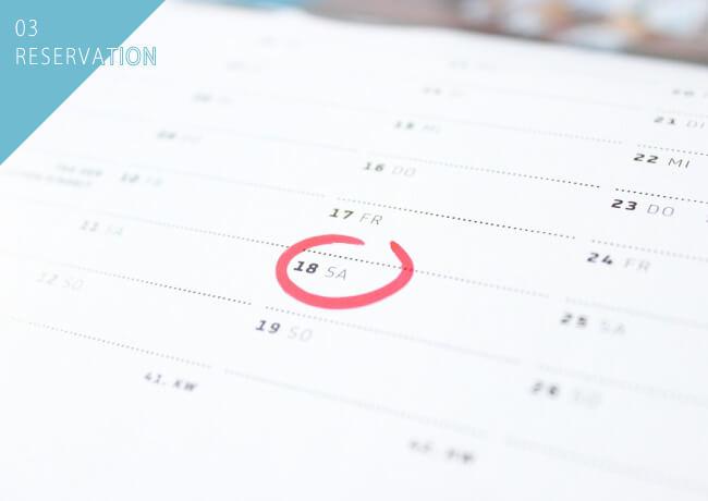 ミセルクリニックは予約が取りやすい スケジュール帳