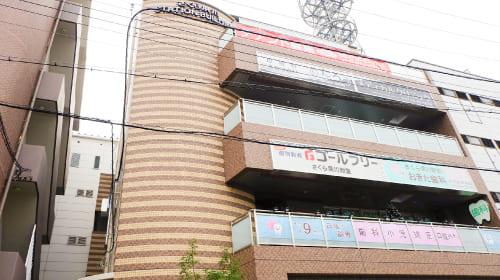JRさくら夙川 たろうメディカルクリニック(提携:ミセルクリニック西宮院)西宮院の外観写真