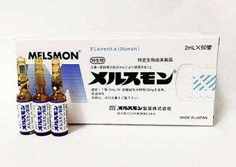 ミセルクリニックのシワ・たるみ治療 プラセンタ・美容注射/点滴 画像
